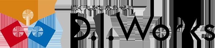 株式会社D.I.Works(ディー・アイ・ワークス)